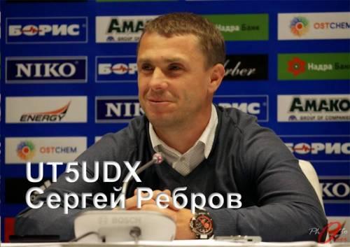 BSCC#70, UT5UDX, Сергей Ребров попал в двадцатку лучших тренеров мира