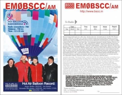 EM0BSCC/am