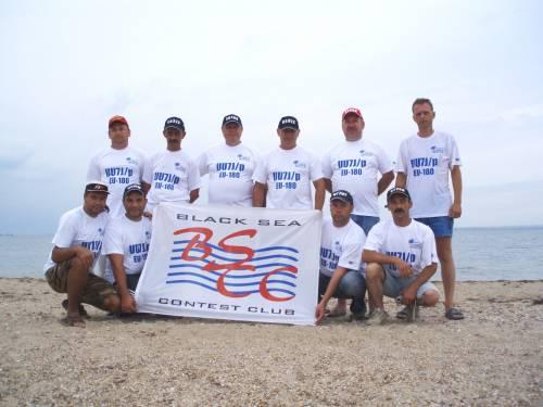 RSGB IOTA CONTEST - UIA экспедиция на остров Тузла (EU-180)