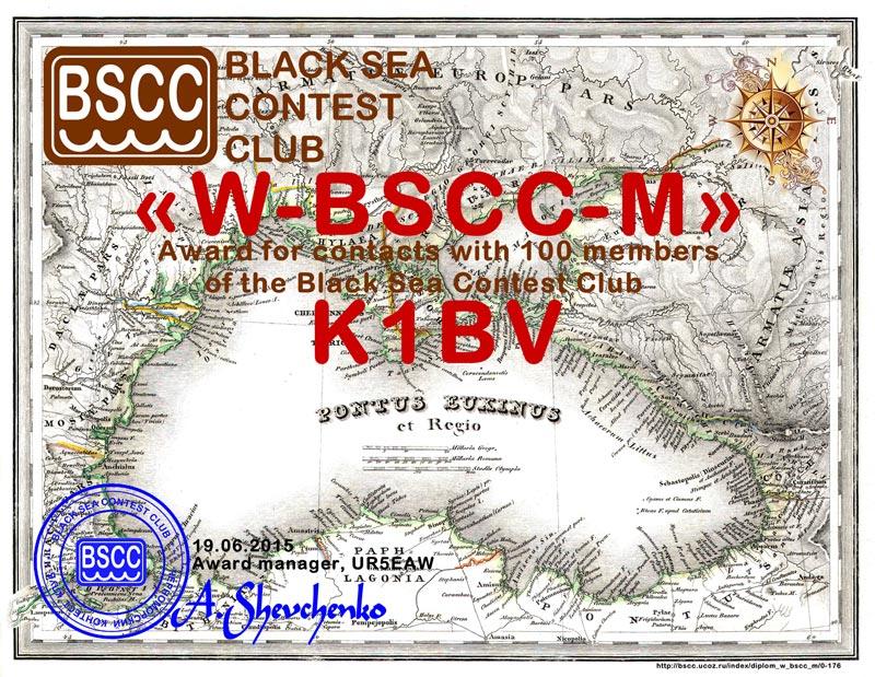 Дипломная программа «W-BSCC-M»: изменения