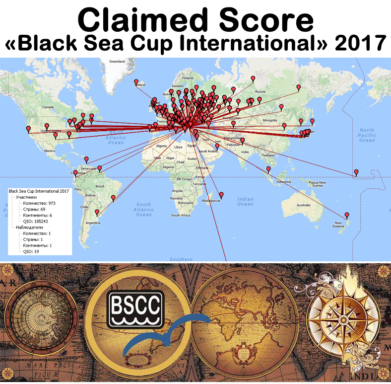 Claimed Score: «Black Sea Cup International» 2017