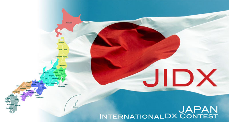 Japan International DX Contest – CW