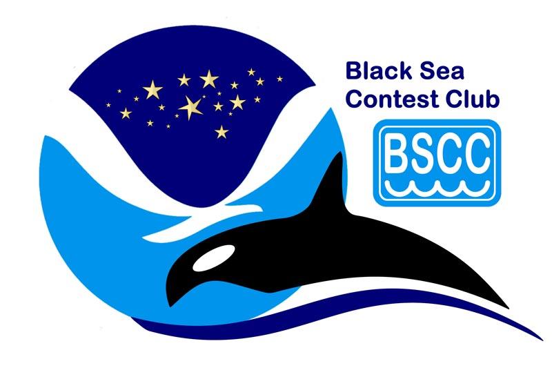Добро пожаловать в BSCC!