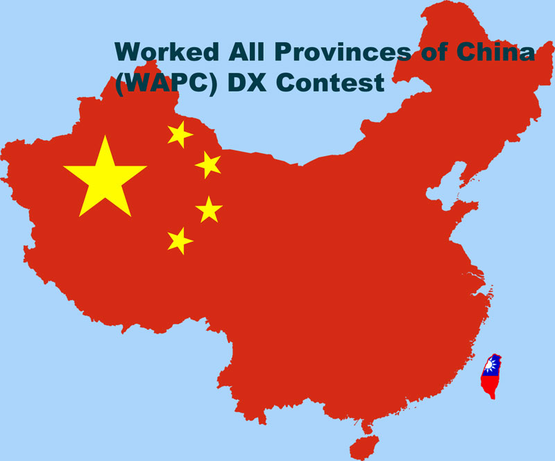 The 2015 Worked All Provinces of China (WAPC) DX Contest