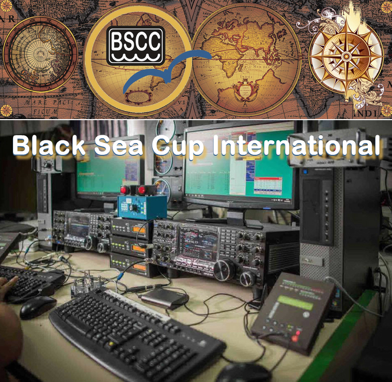 Invitation to participate: «Black Sea Cup International» 2017