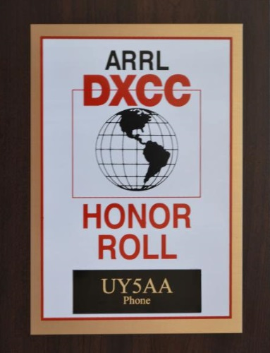 UY5AA: Есть DXCC HONOR ROLL PHONE!